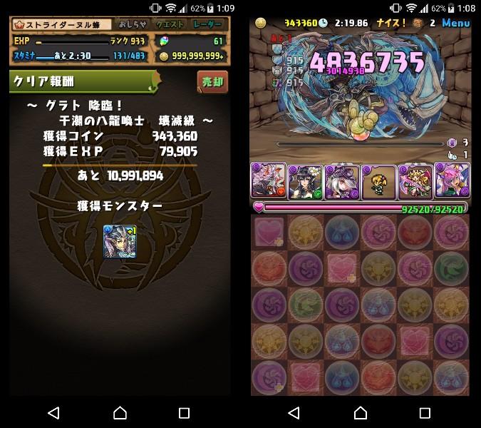 f:id:nuru8_pad:20171112163457j:plain