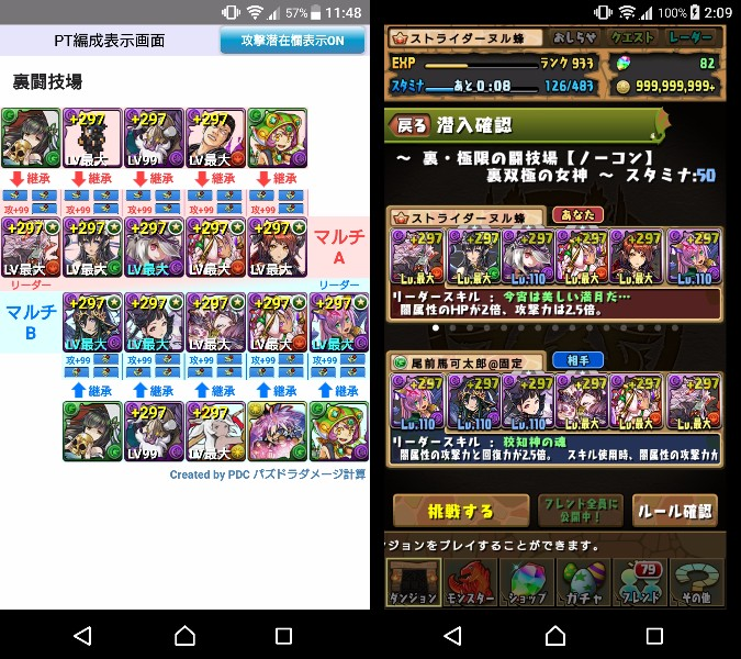 f:id:nuru8_pad:20171128035541j:plain