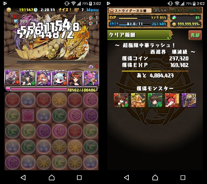 f:id:nuru8_pad:20171208224158j:plain