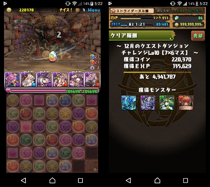 f:id:nuru8_pad:20171208233540j:plain