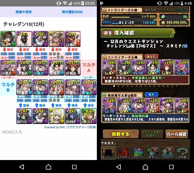 f:id:nuru8_pad:20171210231757j:plain