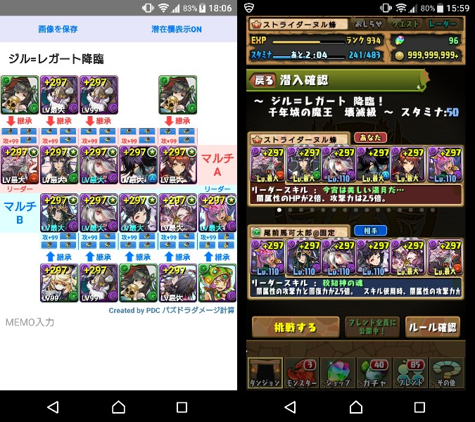 f:id:nuru8_pad:20171222211439j:plain