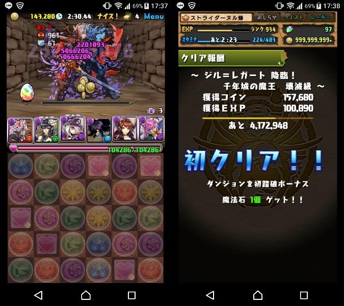 f:id:nuru8_pad:20171222212644j:plain