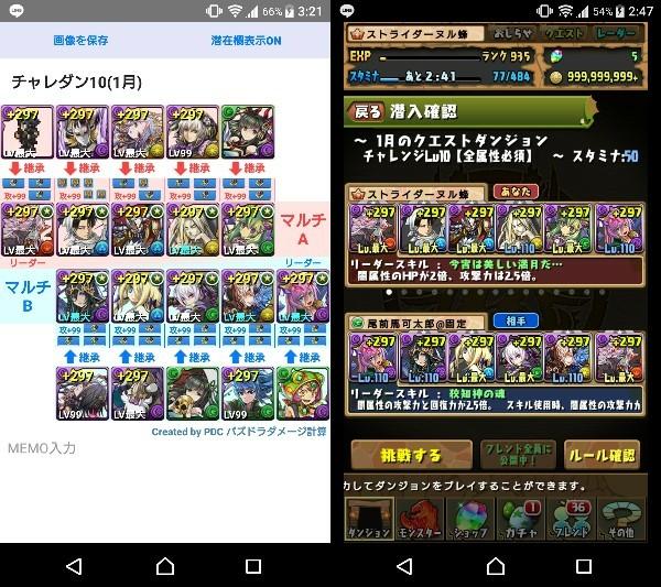 f:id:nuru8_pad:20180101133224j:image