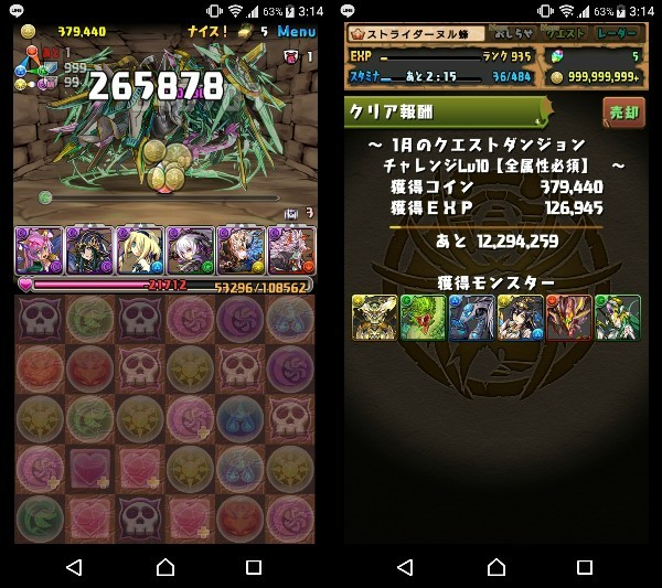 f:id:nuru8_pad:20180101174229j:image