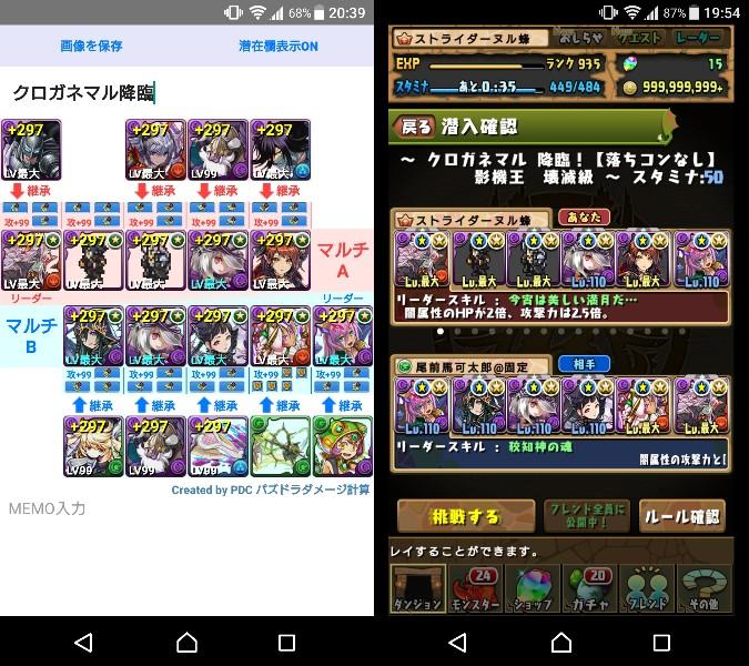 f:id:nuru8_pad:20180129215616j:plain