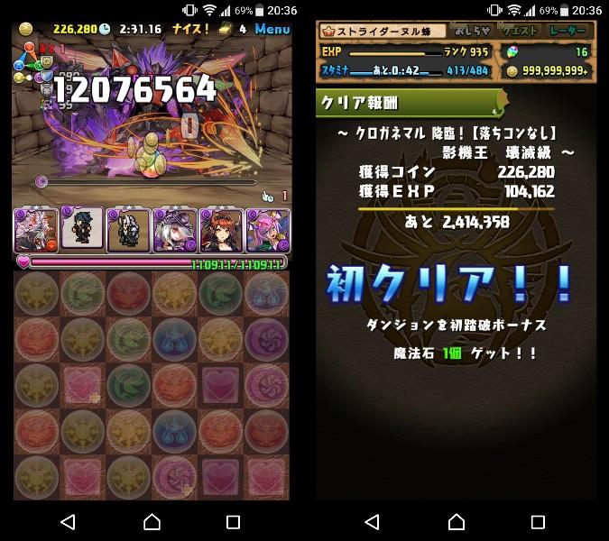 f:id:nuru8_pad:20180129224116j:plain