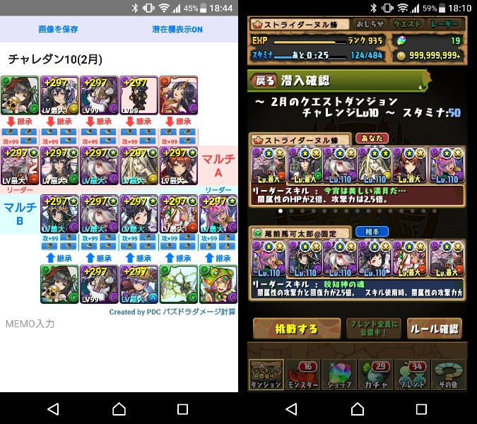 f:id:nuru8_pad:20180201212136j:plain