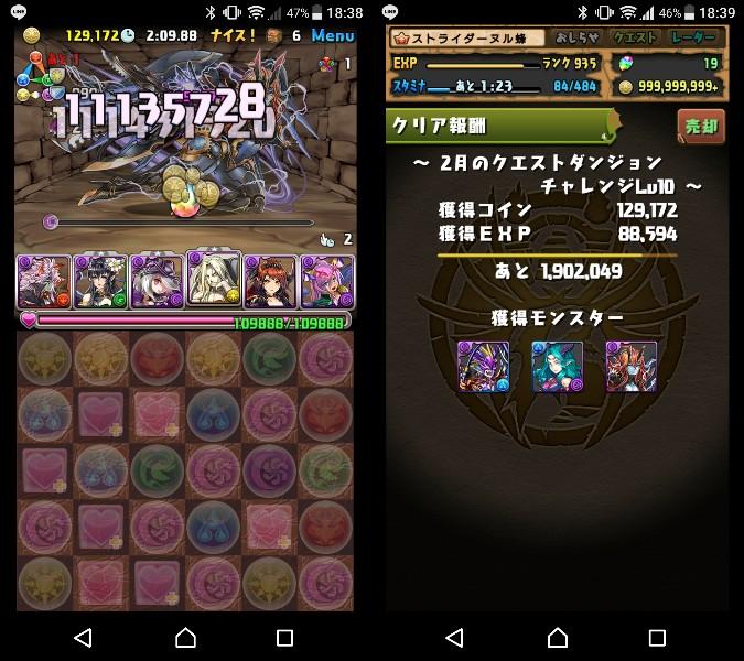 f:id:nuru8_pad:20180201220629j:plain