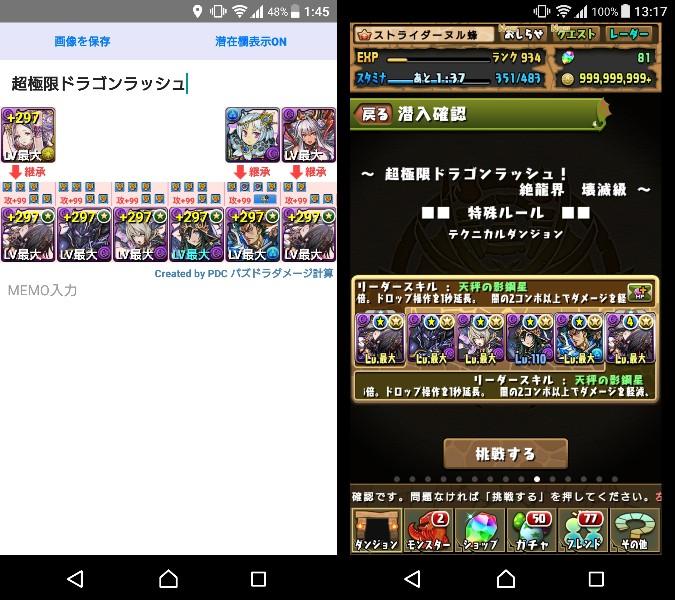 f:id:nuru8_pad:20180214193700j:plain