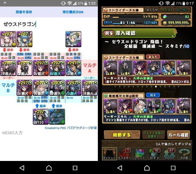 f:id:nuru8_pad:20180214210609j:plain