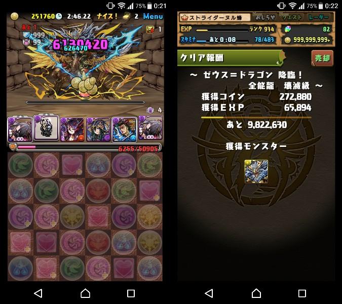 f:id:nuru8_pad:20180214214359j:plain