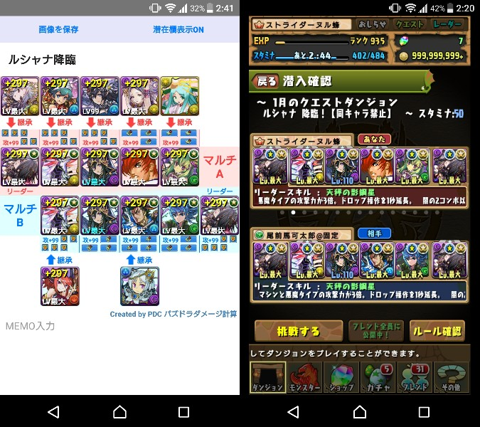 f:id:nuru8_pad:20180215214707j:plain