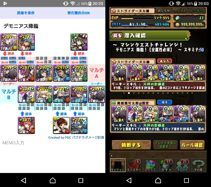 f:id:nuru8_pad:20180218023845j:plain
