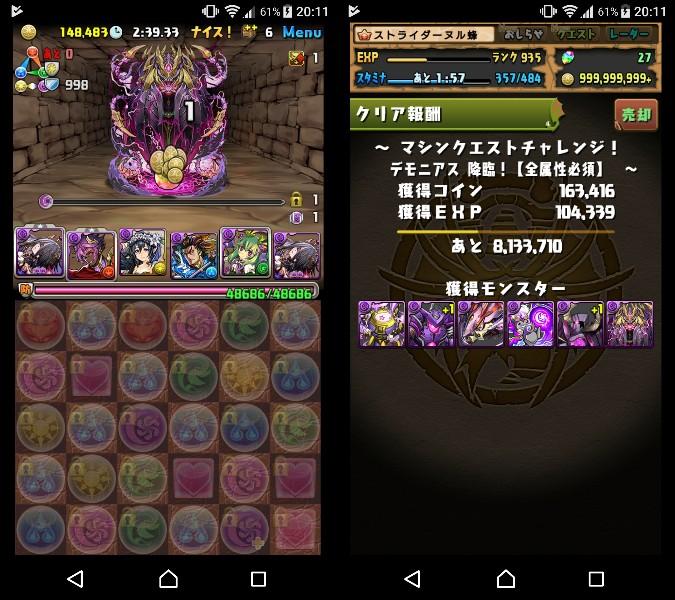 f:id:nuru8_pad:20180218031103j:plain