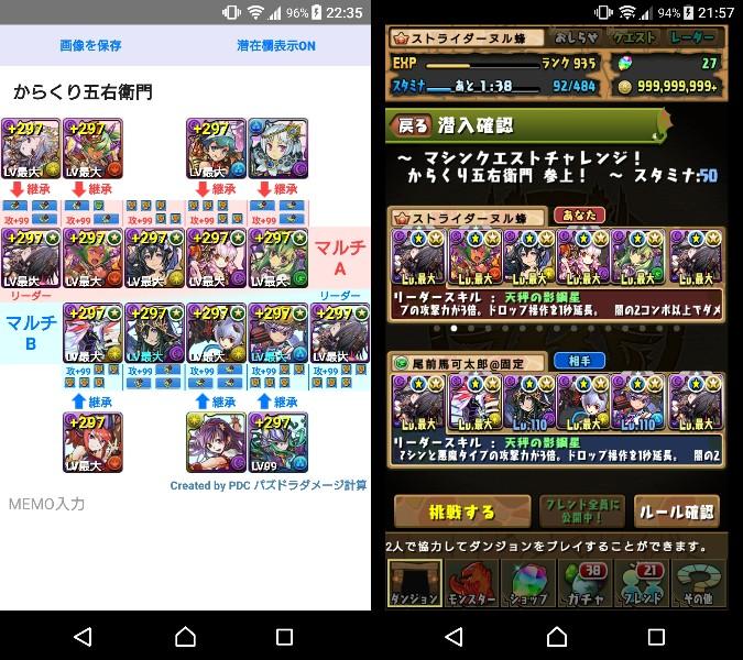 f:id:nuru8_pad:20180218033027j:plain