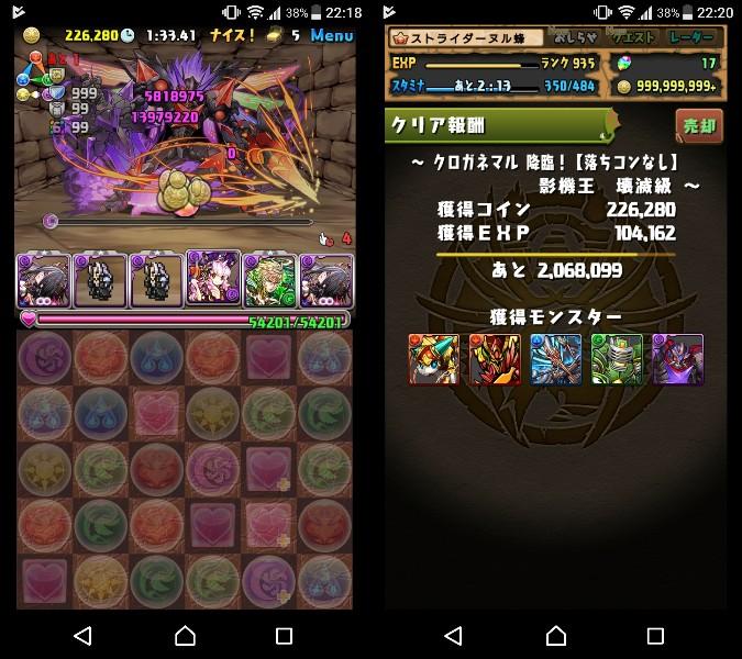 f:id:nuru8_pad:20180218072935j:plain