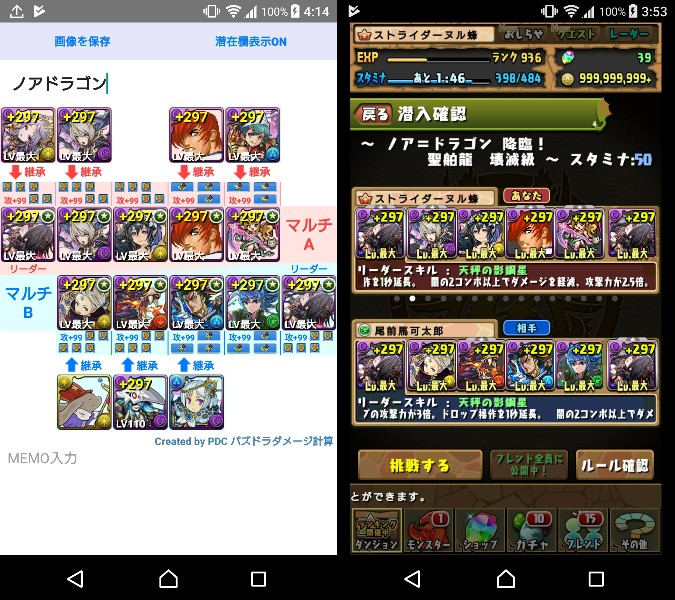 f:id:nuru8_pad:20180218075532j:plain