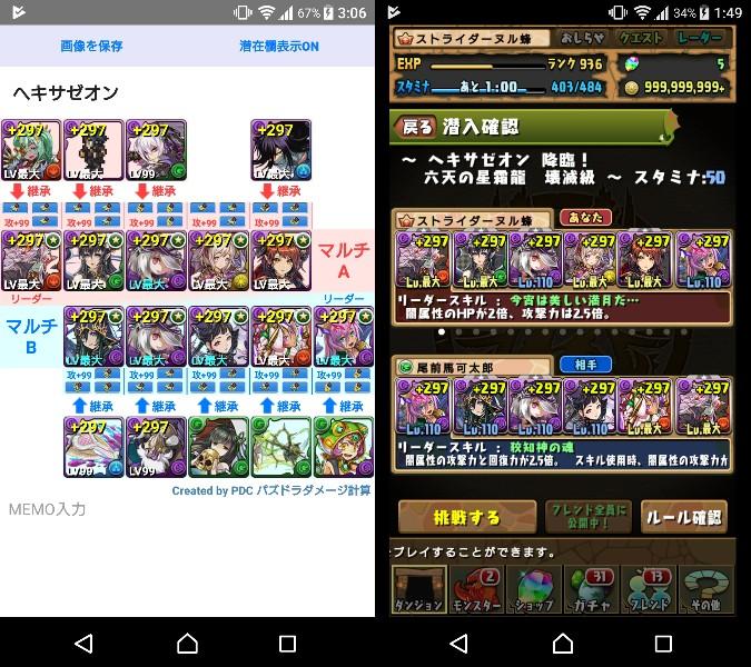 f:id:nuru8_pad:20180222034341j:plain