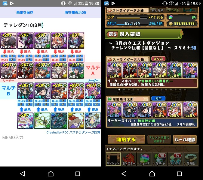 f:id:nuru8_pad:20180304181236j:plain