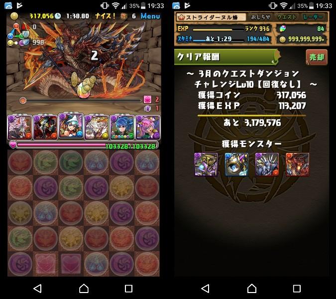 f:id:nuru8_pad:20180304221704j:plain