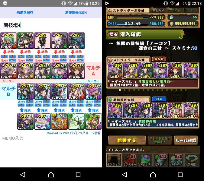 f:id:nuru8_pad:20180318002926j:plain