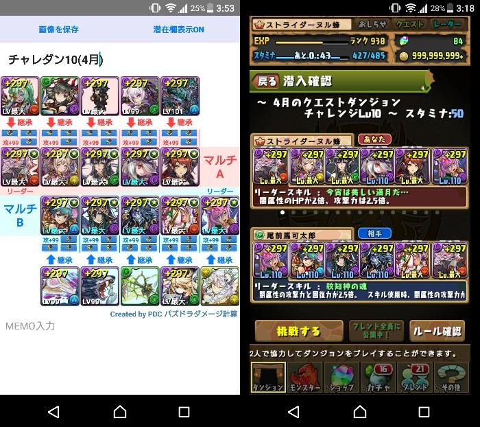 f:id:nuru8_pad:20180401155920j:plain