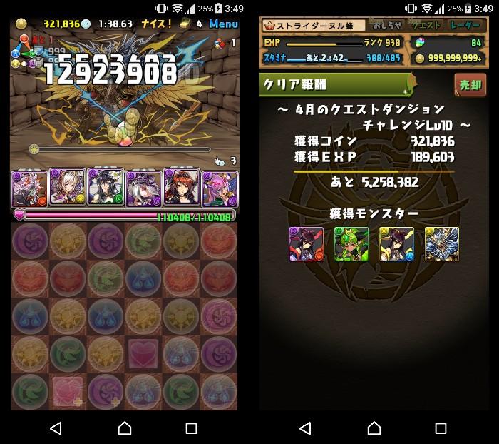 f:id:nuru8_pad:20180401165400j:plain