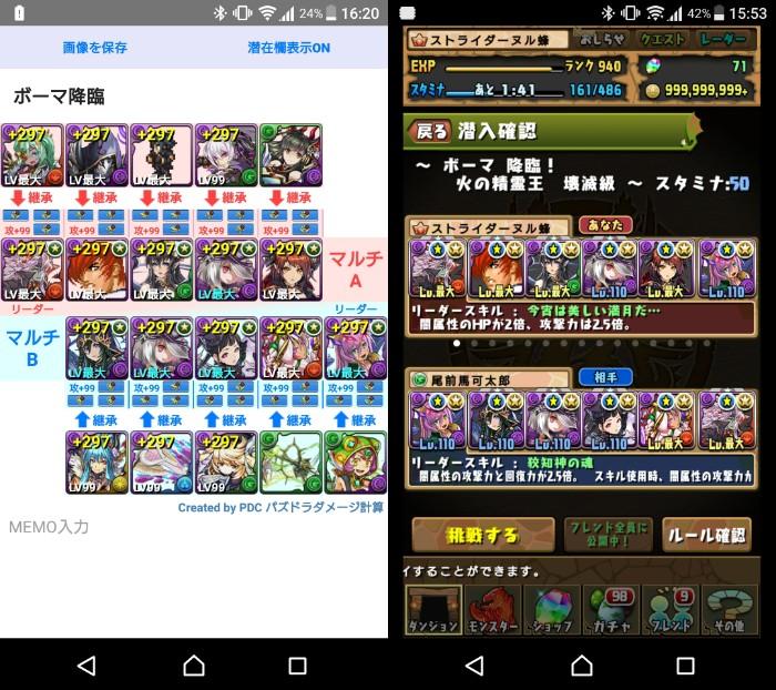 f:id:nuru8_pad:20180612042052j:plain