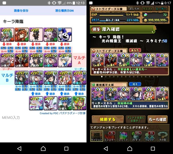 f:id:nuru8_pad:20180613013206j:plain