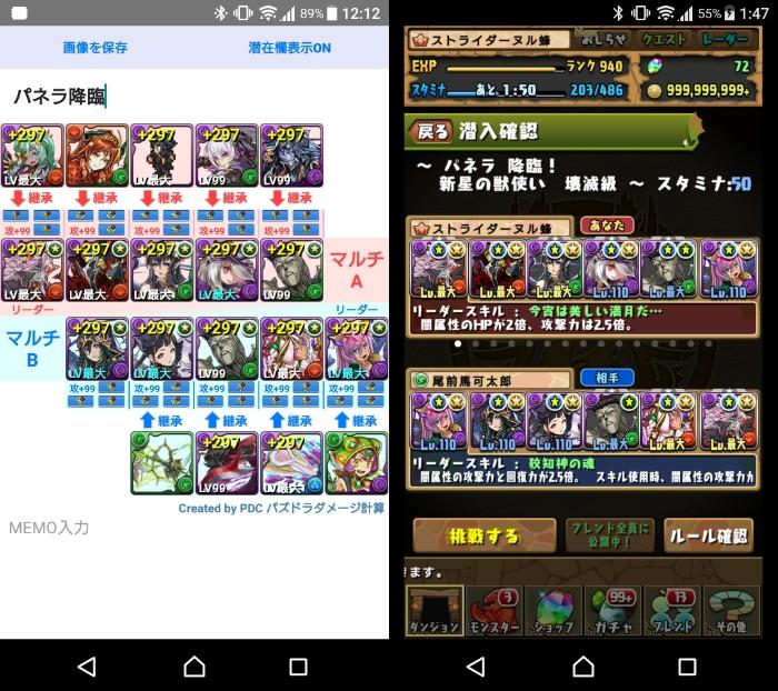 f:id:nuru8_pad:20180614032658j:plain