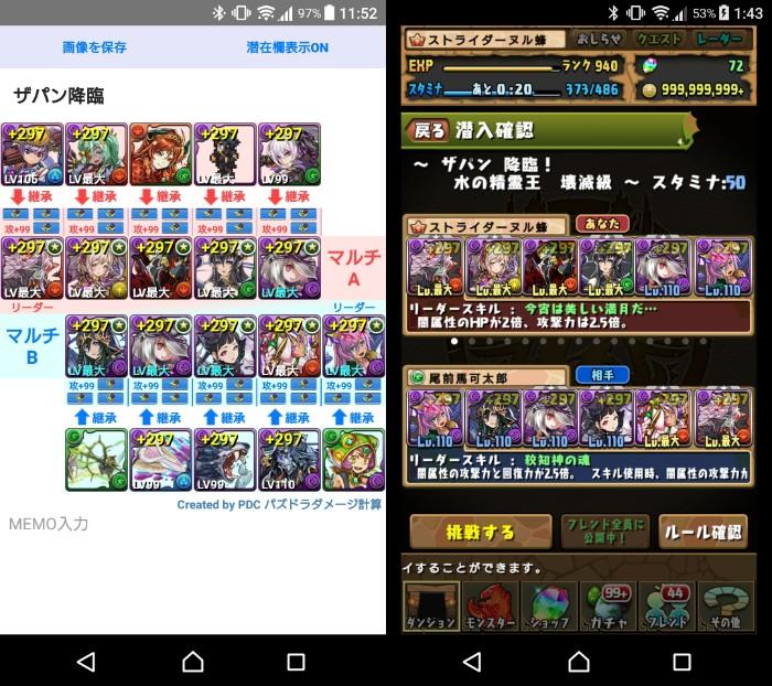 f:id:nuru8_pad:20180615022404j:plain