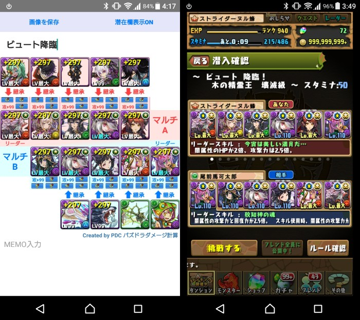 f:id:nuru8_pad:20180616025844j:plain