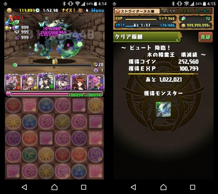 f:id:nuru8_pad:20180616041258j:plain