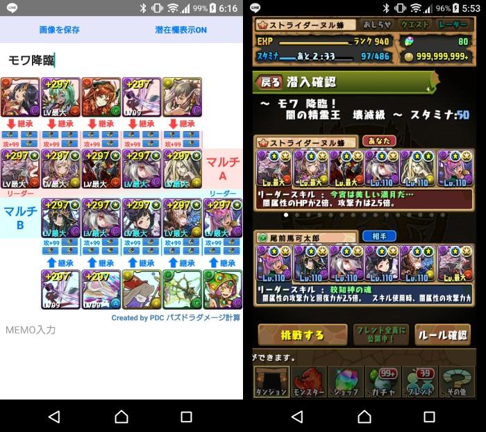 f:id:nuru8_pad:20180616220340j:plain