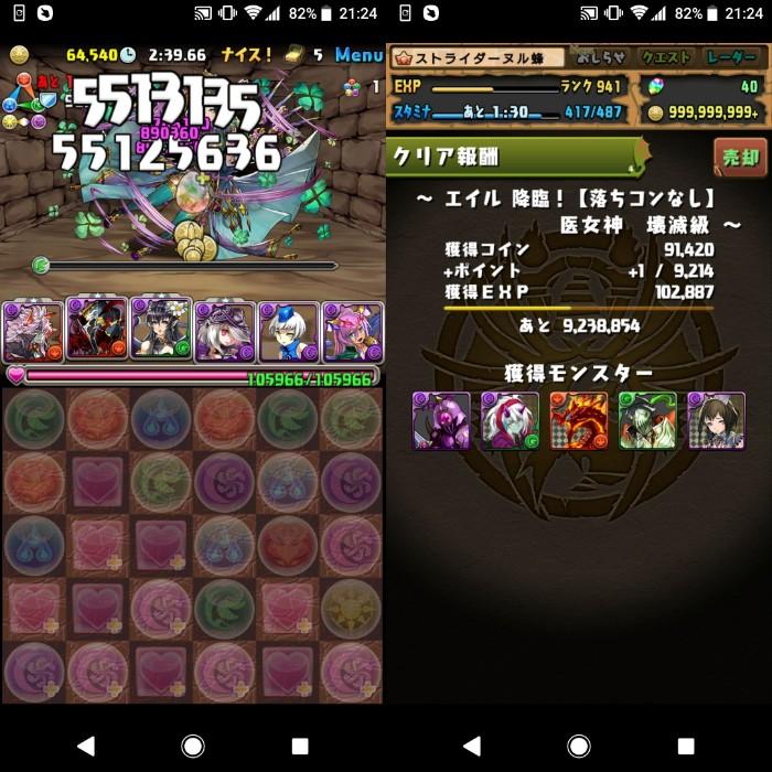 f:id:nuru8_pad:20180623024111j:plain