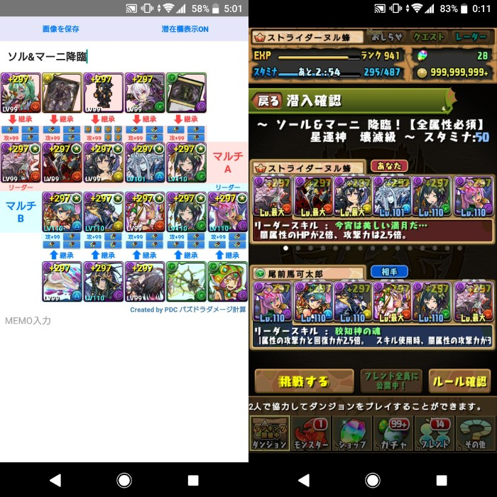 f:id:nuru8_pad:20180719182852j:plain