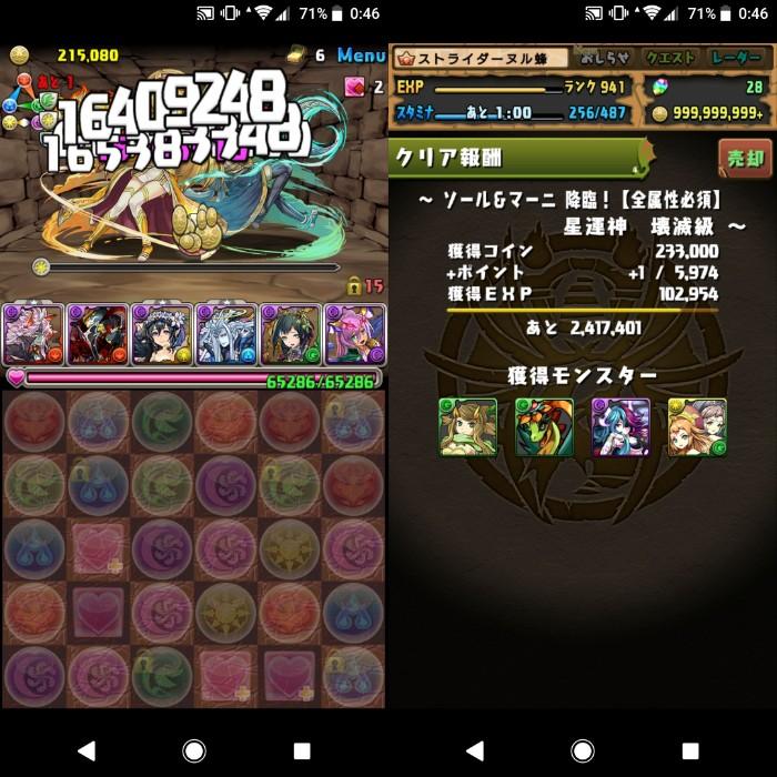 f:id:nuru8_pad:20180719185624j:plain