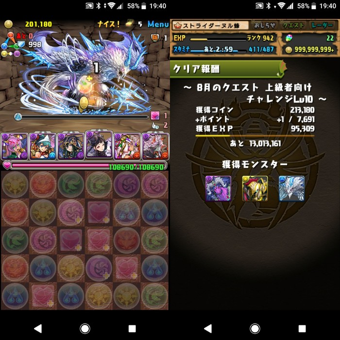 f:id:nuru8_pad:20180812160936j:plain