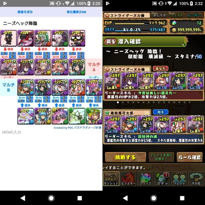 f:id:nuru8_pad:20180812165611j:plain
