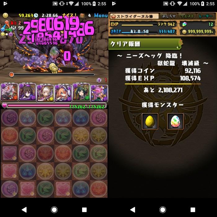 f:id:nuru8_pad:20180812171804j:plain