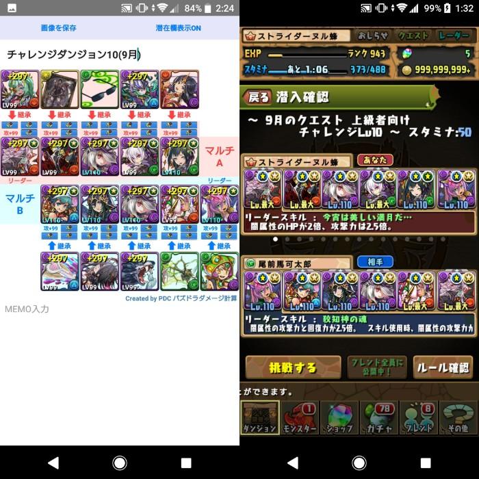 f:id:nuru8_pad:20180914221129j:plain
