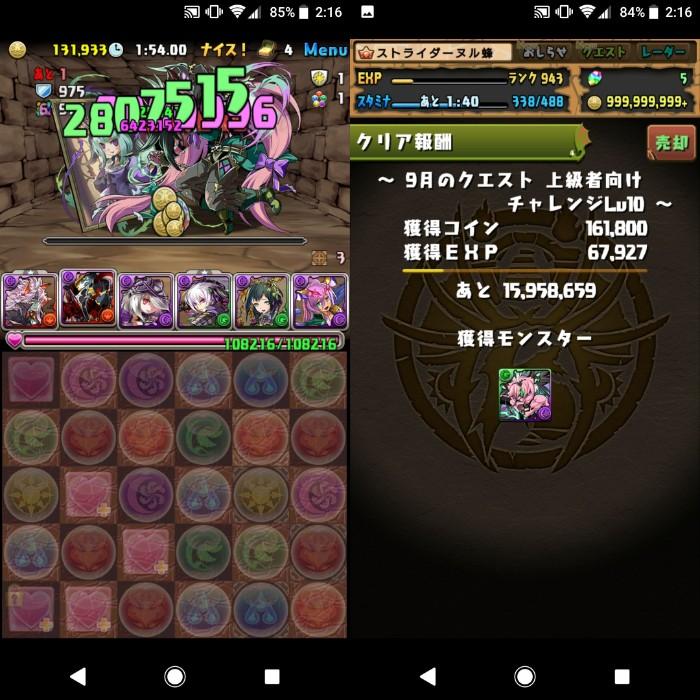 f:id:nuru8_pad:20180914225134j:plain