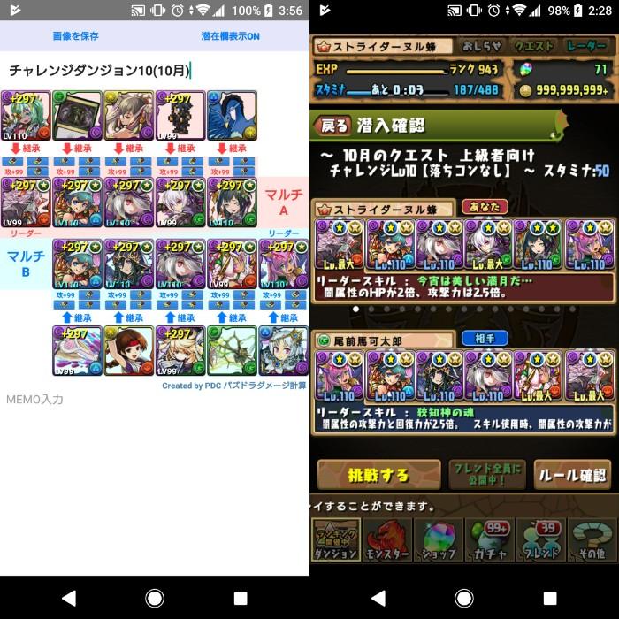 f:id:nuru8_pad:20181017023615j:plain