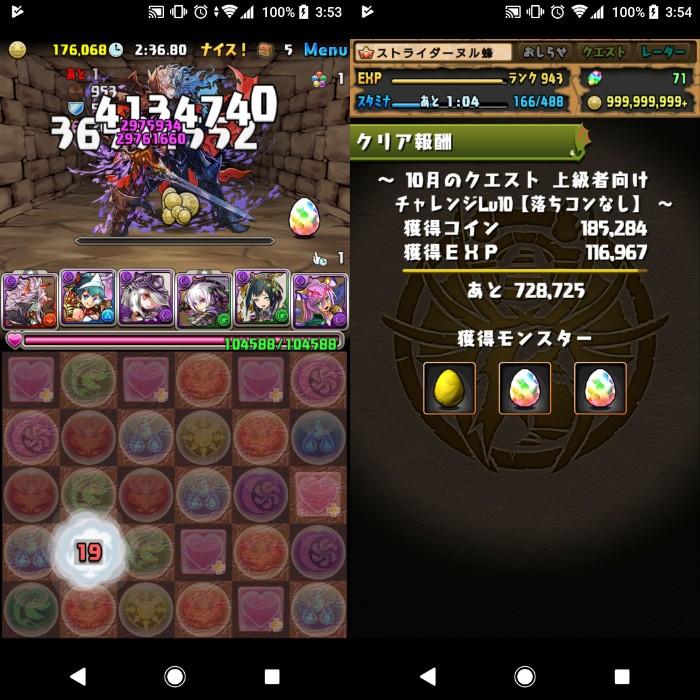 f:id:nuru8_pad:20181017033927j:plain