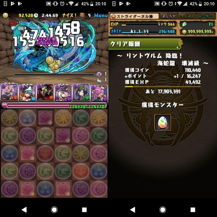 f:id:nuru8_pad:20181018085543j:plain
