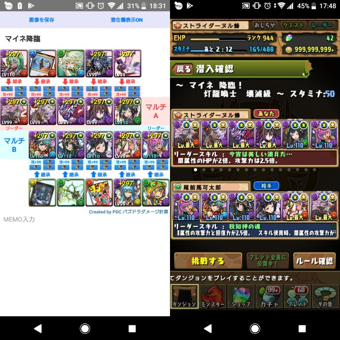 f:id:nuru8_pad:20181027204812j:plain