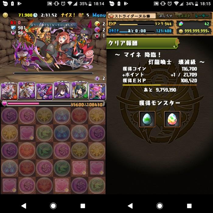 f:id:nuru8_pad:20181104005310j:plain