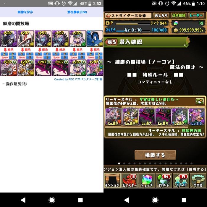 f:id:nuru8_pad:20181105204701j:plain