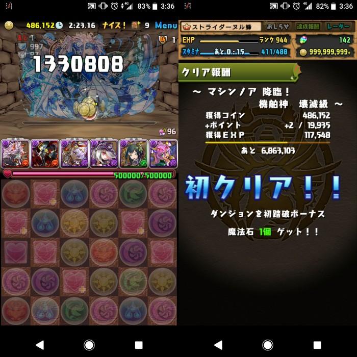 f:id:nuru8_pad:20181109203808j:plain
